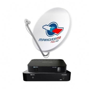 Комплект «Триколор ТВ» на 2 ТВ с ресиверами GS B532M и C592
